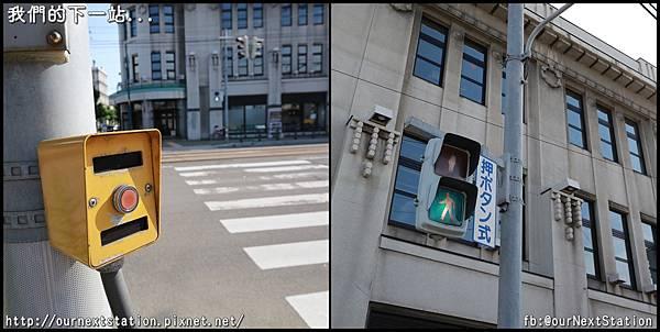 hokkaido_day7_2 (8).JPG