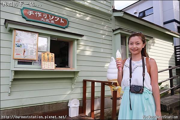 hokkaido_day7_2 (17).JPG