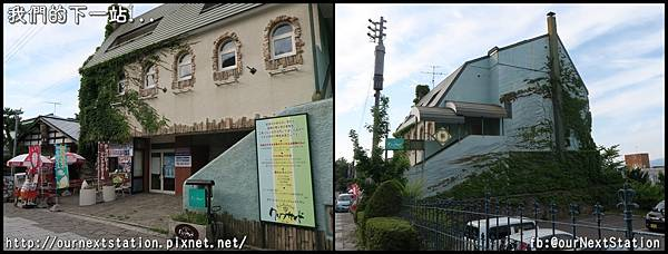 hokkaido_day7_2 (22).JPG