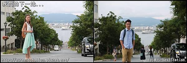 hokkaido_day7_2 (21).JPG