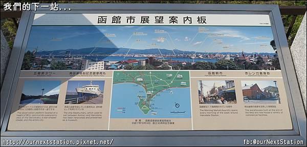 hokkaido_day7_2 (27).JPG