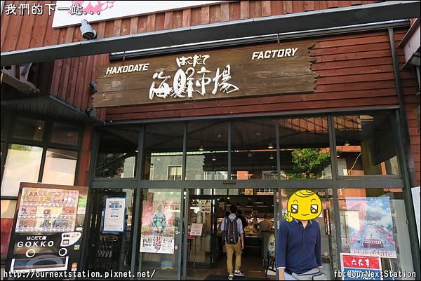 hokkaido_day7_3 (5).JPG