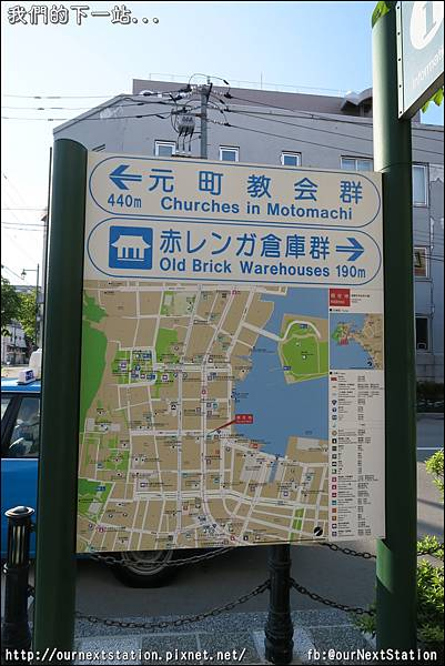 hokkaido_day7_3 (2).JPG