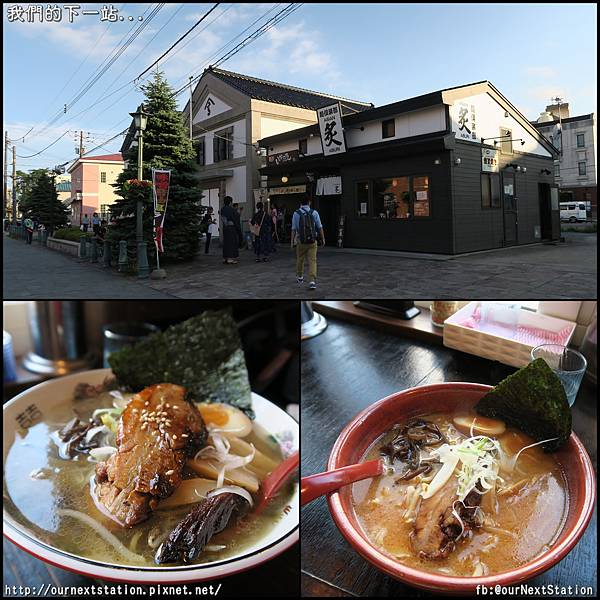 hokkaido_day7_3 (10).JPG