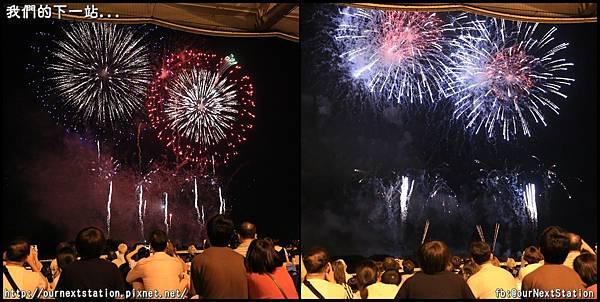 hokkaido_day7_firework (2).JPG