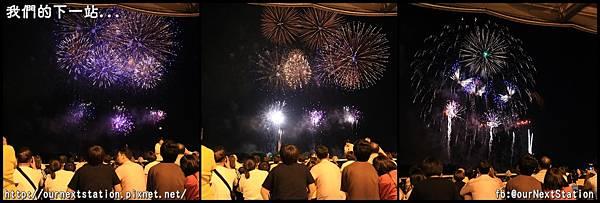 hokkaido_day7_firework (4).jpg