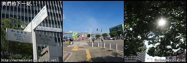 hokkaido_day8_1 (1).JPG