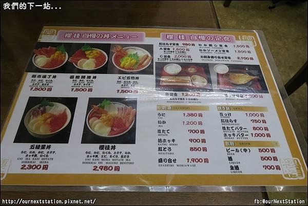 hokkaido_day8_1 (5).JPG