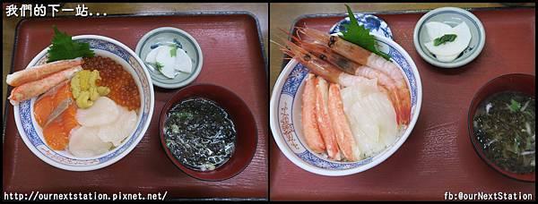hokkaido_day8_1 (7).JPG