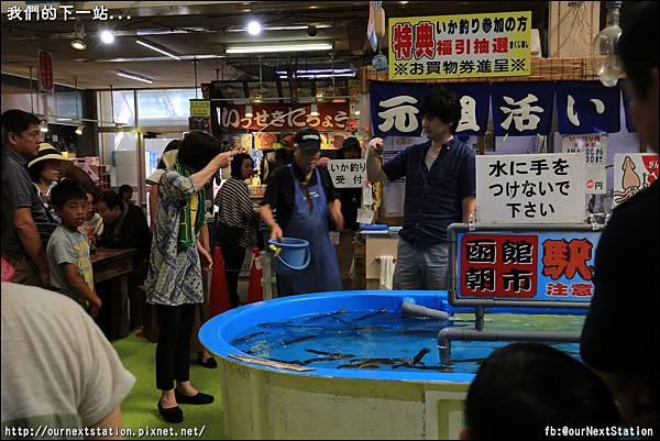 hokkaido_day8_1 (9).JPG