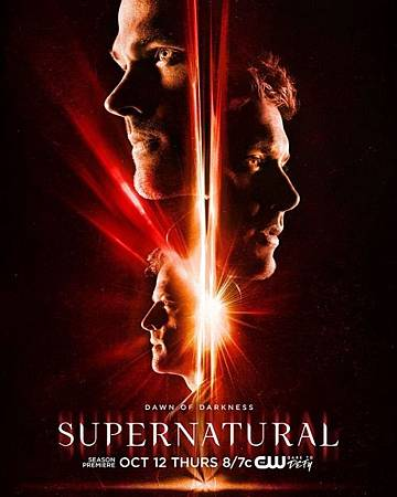 S13 Poster