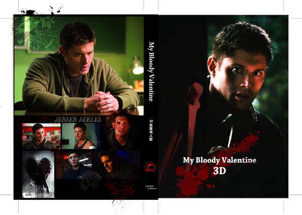 MBV DVD.jpg