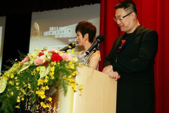20110625全球華文部落格頒獎03.jpg
