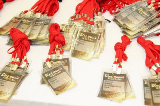 20110625全球華文部落格頒獎06.jpg