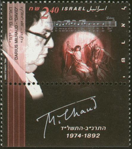 Milhaud_Stamp_1.jpg