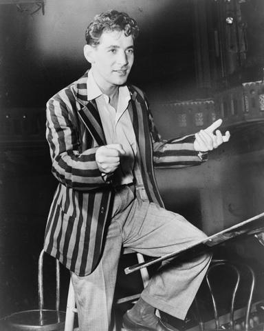 Bernstein_12_NYWTS_1945