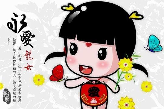 2009ChineseNewYear_Baby06a.jpg