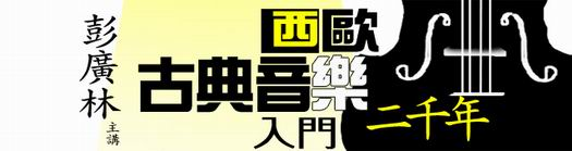 ProfPeng_2009_2a.jpg