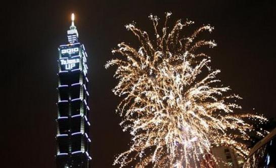 HappyNewYear2010_Taipei_a.jpg