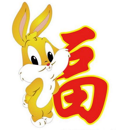 RabbitCard_07.jpg