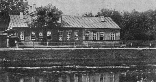 Rimsky-Korsakov_birthplace.jpg