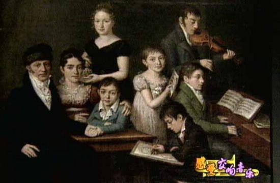 Schubert_Family.jpg