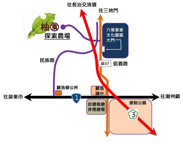 柚園地圖.jpg