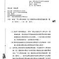 TXT003-4