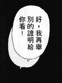009-02.JPG