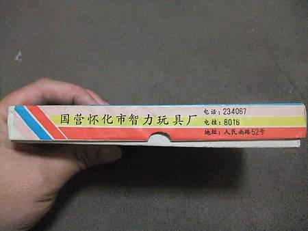 DSCF6461