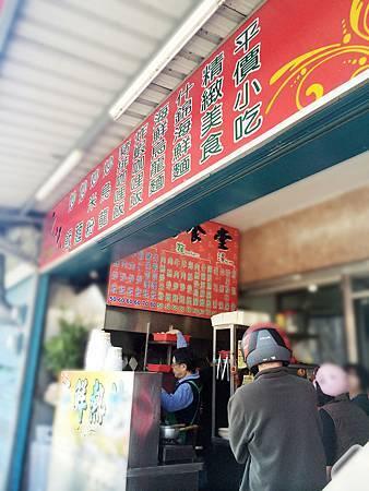 07陳記食堂-1.JPG