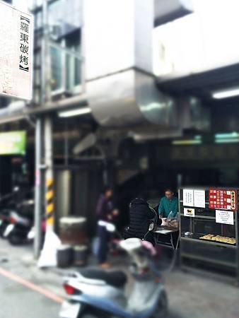 24羅東碳烤燒餅店-1.jpg