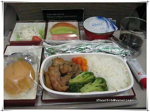 不怎樣機上餐