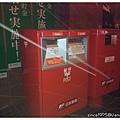 PhotoCap_087.jpg