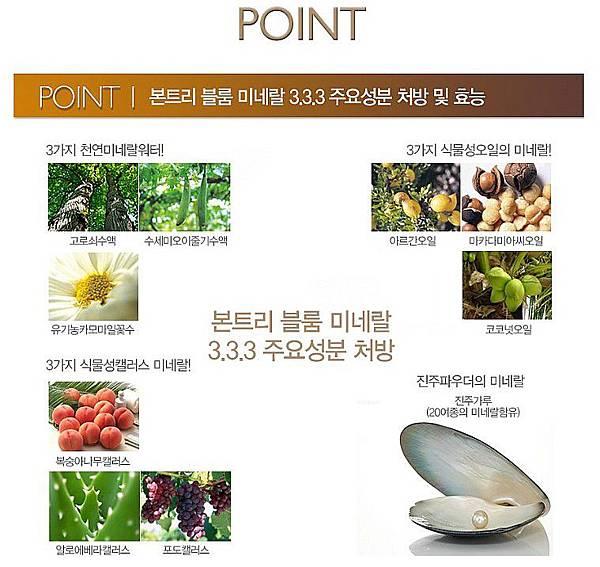 borntree2