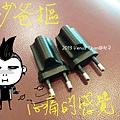 2013-11-23 14.51.27_edit_1_副本