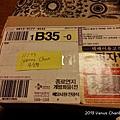 20131123_221128_副本