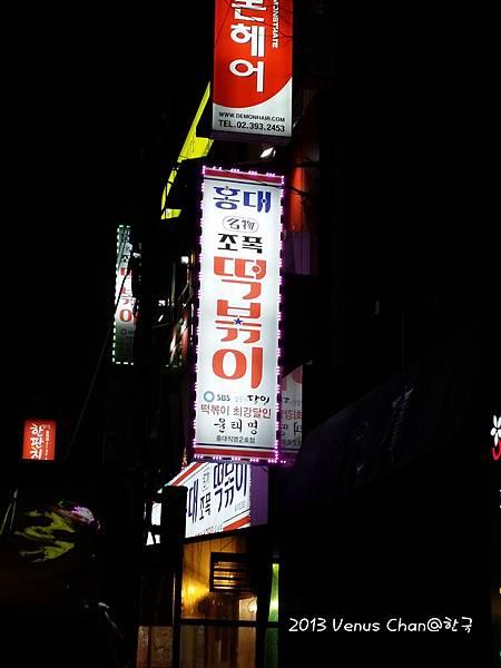 20131126_175940_副本