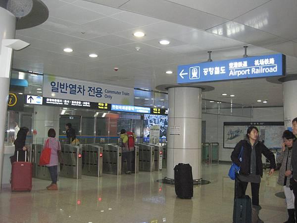한국여행 023.jpg