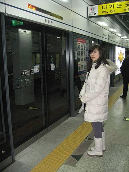 等地鐵要開始行程