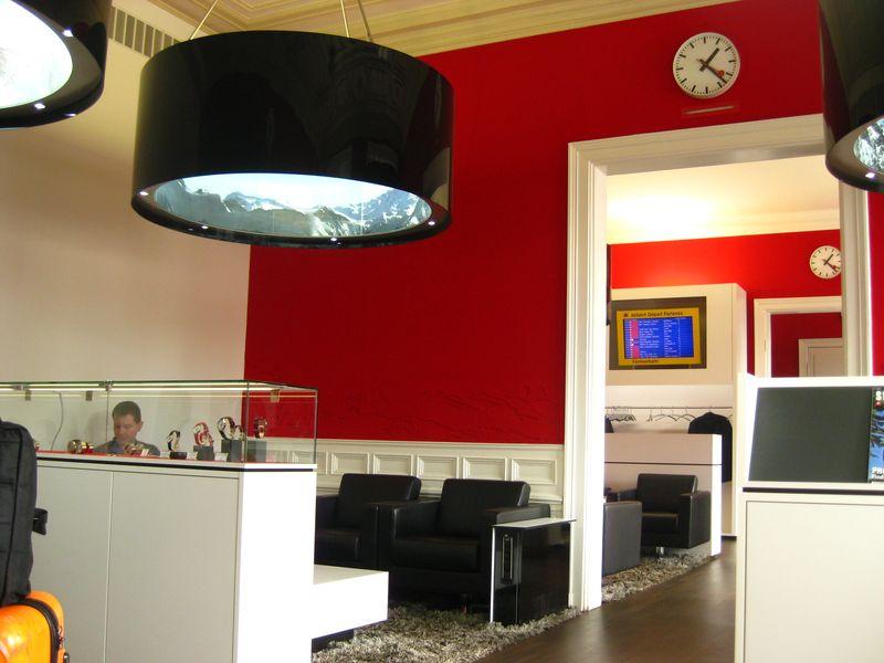 瑞士/蘇黎士的頭等艙休息室