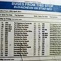 buses table.jpg