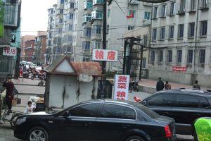 M在中國東北邊境待了一年半.JPG