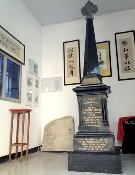 戴德生在鎮江尋獲的墓碑.jpg