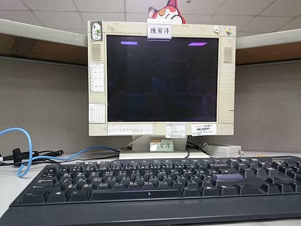 幾年的辦公卓景.JPG