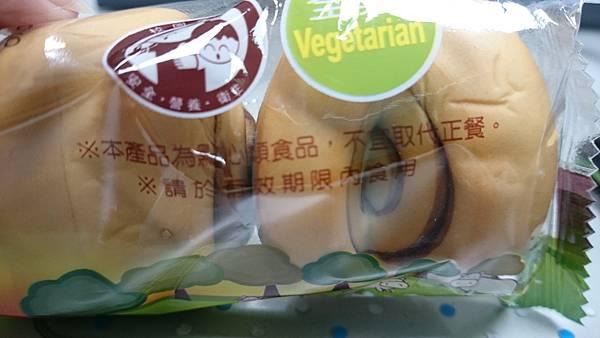 不可代餐的麵包.JPG