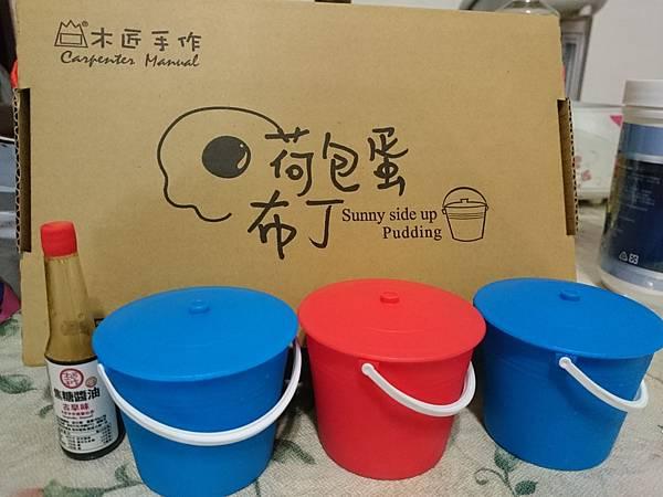 水桶布丁 (2).JPG