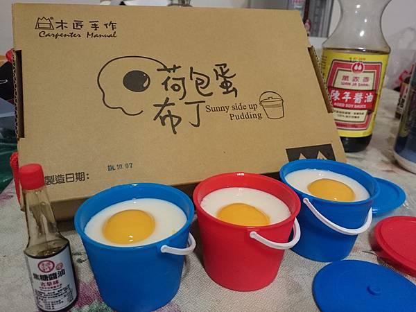 水桶布丁 (3).JPG