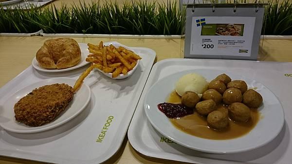 IKEA豬排.JPG