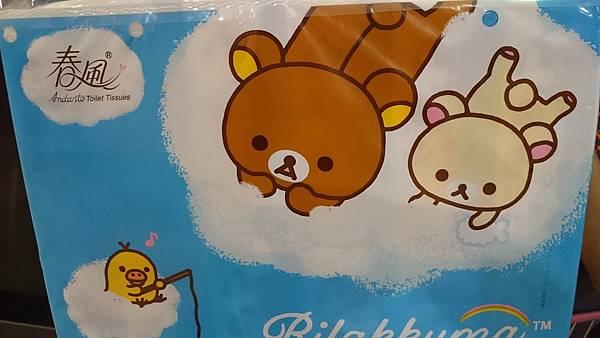 春風啦啦熊 (2).JPG